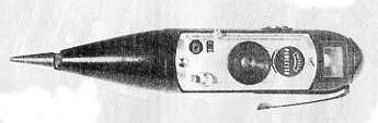 Le stylo-photo Septon-Pen (Japon, 1953)